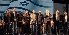 כתבה על קריית ביאליק חגגה עצמאות 68 למדינת ישראל ובגדול